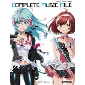 [中古]Tokyo 7th シスターズ COMPLETE MUSIC FILE (リットーミュージック・ムック)|yu-yu-stoa