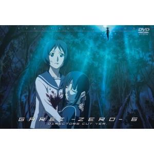 喰霊-零- 6(限定版) [DVD] 中古 良品