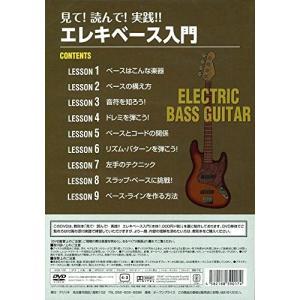 KC 教則DVD ベース用 KDB-100|yu-yu-stoa