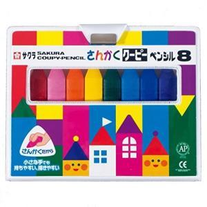 ●【8色セット】黄色・橙色・赤・桃色・紫・水色・緑・青 ●【仕様】三角形の太いクーピーペンシル/正し...