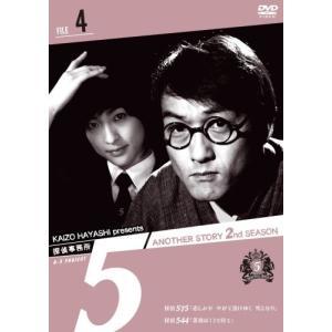 "●新品 ●探偵事務所5"" Another Story 2nd SEASON File 4 [DVD]..."