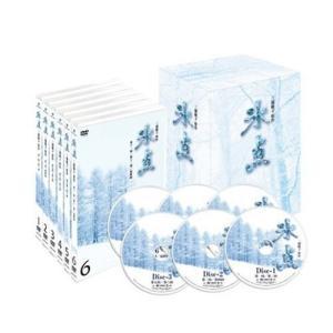 氷点 -昭和41年放送版- [DVD] 中古 良品 yu-yu-stoa