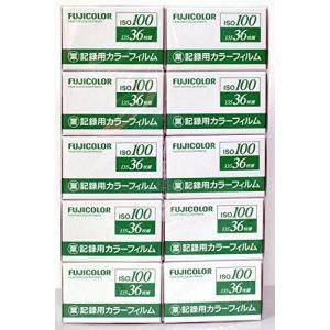 フジフイルム カラーネガフィルム フジカラー 業務用 ISO100 135-36EX 10P|yu-yu-stoa