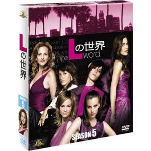 Lの世界 シーズン5 (SEASONSコンパクト・ボックス) [DVD]