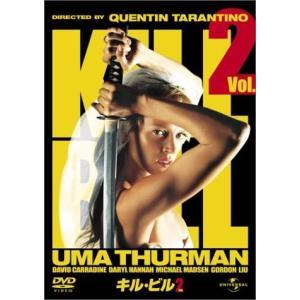 キル・ビル Vol.2 [DVD]|yu-yu-stoa