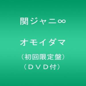 ●CD・DVD・初回・限定版