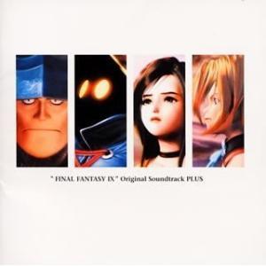 FINAL FANTASY IX ― オリジナル・サウンドトラックプラス 中古 良品 CD