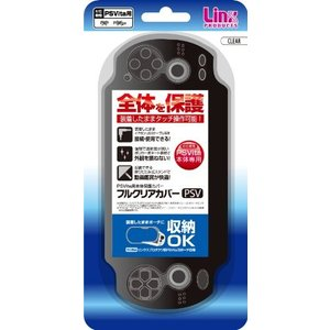 PS Vita (PCH-1000) 用 本体保護カバー 『フルクリアカバーPSV (クリア) 』|yu-yu-stoa