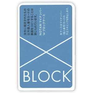 サクラクレパス IC/ID/マイナンバーカードセパレーター 表示・スキミング防止 ブルー UNH-104#125 yu-yu-stoa