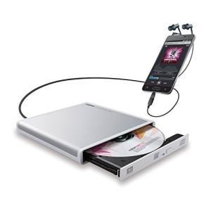 ロジテック CDドライブ スマホ タブレット向け 音楽CD取り込み USB2.0 Type-C変換アダプタ付 ホワイト LDR-PMJ8U2RWH yu-yu-stoa