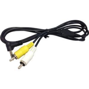 コムテック オーディオケーブル VC-100|yu-yu-stoa