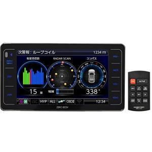 コムテック レーダー探知機 ZERO 803V 無料データ更新 移動式オービス/小型オービス/ゾーン30対応 OBD2接続 GPS メーター機能 ドライブレコーダー連携|yu-yu-stoa