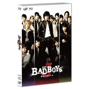 劇場版「BAD BOYS J -最後に守るもの-」BD通常版 [Blu-ray]
