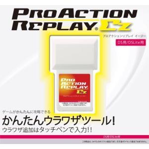 プロアクションリプレイ EZ(DS/DS Lite用)|yu-yu-stoa