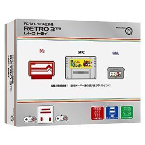 レトロ3 (トライ) RETRO3 (TRI)  (FC/SFC/GBA互換機)|yu-yu-stoa