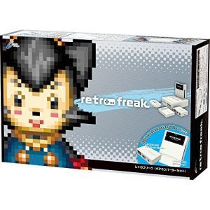 レトロフリーク (レトロゲーム互換機) ギアコンバーターセット|yu-yu-stoa