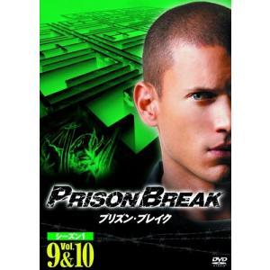 ●新品 ●プリズン・ブレイク シーズン1 vol.9&10 [DVD](第16話~19話収録...