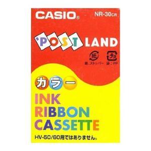 CASIO カシオ ポストランド インクリボン NR-30CR yu-yu-stoa