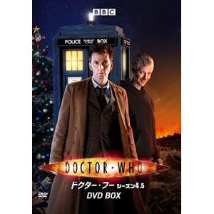 ドクター・フー シーズン4.5 DVD-BOX