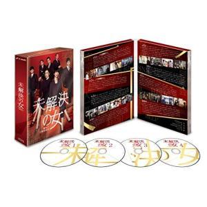 ●新品 ●未解決の女 警視庁文書捜査官 DVD-BOX   ●あなたの生活を豊かにする!  あらゆる...