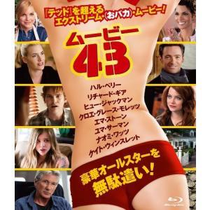 ムービー43 Blu-ray 中古 良品