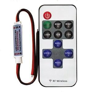11キー LED 単色 コントローラー テープライト 調光・点滅 リモコン|yu-yu-stoa
