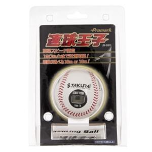 サクライ貿易(SAKURAI) 投球練習 スピード測定 速球王子 Promark(プロマーク) LB...