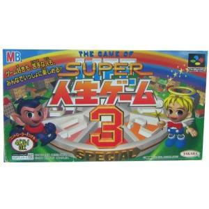 スーパー人生ゲーム3|yu-yu-stoa