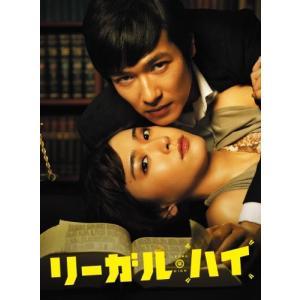 リーガル・ハイ DVD-BOX yu-yu-stoa