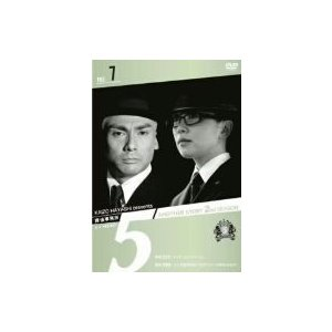 "●新品 ●探偵事務所5"" Another Story 2nd SEASON File 7 [DVD]..."