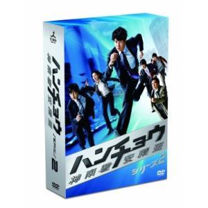 ハンチョウ〜神南署安積班〜 シリーズ2 DVD-BOX 中古 良品