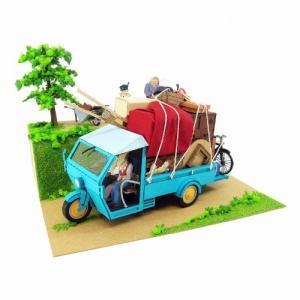 さんけい みにちゅあーとキット スタジオジブリシリーズ となりのトトロ 草壁家の引越し 1/48スケール ペーパークラフト MK07-14 yu-yu-stoa