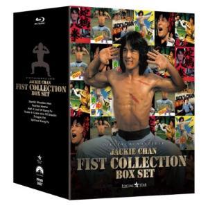 ジャッキー・チェン 〈拳〉シリーズ Box Set [Blu-ray]|yu-yu-stoa