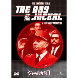 ジャッカルの日 [DVD]|yu-yu-stoa
