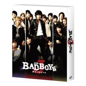 劇場版「BAD BOYS J -最後に守るもの- DVD豪華版(初回限定生産) 中古 良品
