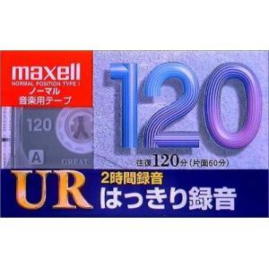 maxell 録音用 カセットテープ ノーマル/Type1 120分 UR-120L|yu-yu-stoa
