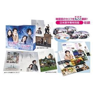 ●新品 ●トッケビ~君がくれた愛しい日々~ DVD-BOX1 125分 特典映像DVDディスク付き ...