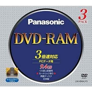 Panasonic DVD-RAM 3倍速 メディア 3枚組 カートリッジ付 [LMHB94LP3]|yu-yu-stoa