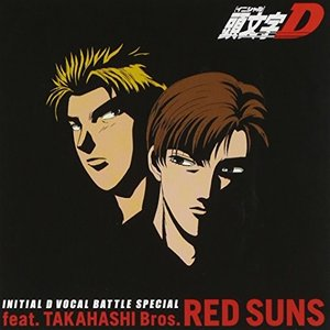 INITIAL D VOCAL BATTLE SPECIAL feat.TAKAHASHI Bros.RED SUNS 中古 良品 CD|yu-yu-stoa