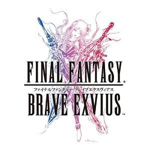 FINAL FANTASY BRAVE EXVIUS/ファイナルファンタジー ブレイブエクスヴィアス オリジナルサウンドトラック 中古 良品 CD yu-yu-stoa