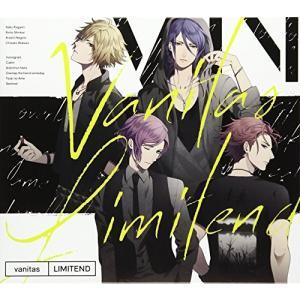 ボーイフレンド(仮)キャラクターソングアルバム vanitas「LIMITEND」(初回限定盤) 中古 良品 CD yu-yu-stoa