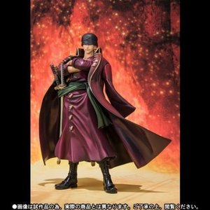 ●●Soul Web Exclusive Figuarts ZERO Roronoa Zoro-ON...