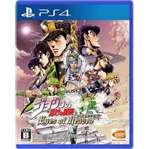 ジョジョの奇妙な冒険 アイズオブヘブン - PS4|yu-yu-stoa