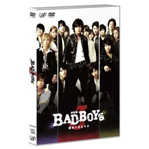 劇場版「BAD BOYS J -最後に守るもの-」DVD通常版