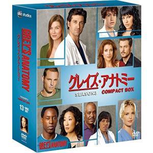 ●新品 ●グレイズ・アナトミー シーズン3 コンパクト BOX [DVD]   ●あなたの生活を豊か...