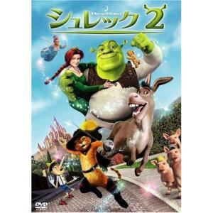 シュレック2 スペシャル・エディション [DVD] 中古 良品 yu-yu-stoa