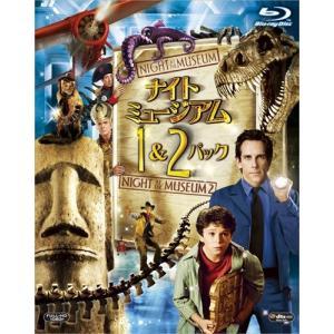 ナイト ミュージアム1&2パック 〔初回生産限定〕 [Blu-ray]