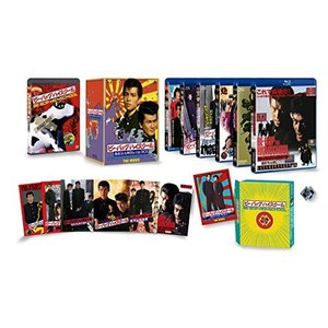 ビー・バップ・ハイスクール 高校与太郎Blu-rayBOX(初回生産限定)|yu-yu-stoa