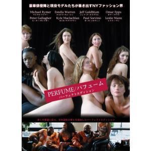 PERFUME/パフューム パーフェクトエディション [DVD] 中古 良品