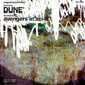Dune 中古 良品 CD